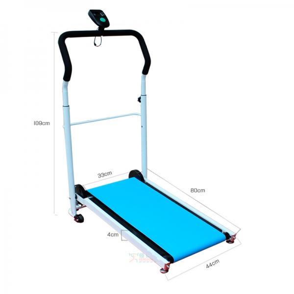 Cinta de Correr Magnética FH_5201 - Producto ideal para casa. Para uso diario y ocupa poco espacio.